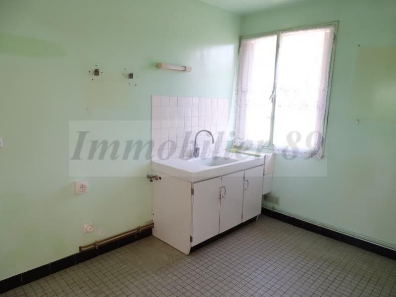 Vente maison / villa Secteur laignes 56000€ - Photo 7