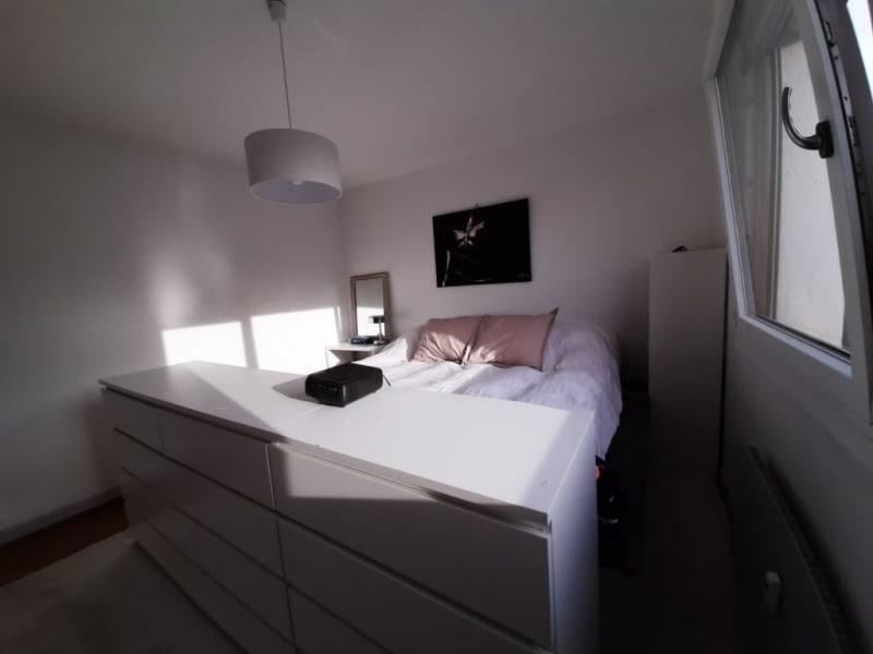 Vente appartement Colmar 267500€ - Photo 4