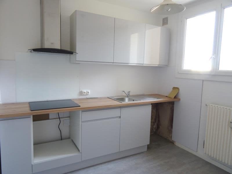 Location appartement Roanne 490€ CC - Photo 1