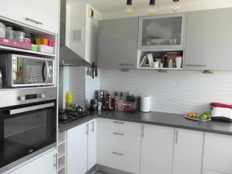 Vente appartement St denis 278250€ - Photo 1