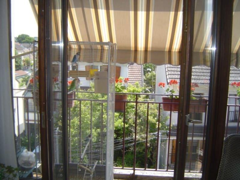 Vente appartement Les pavillons sous bois 218000€ - Photo 1