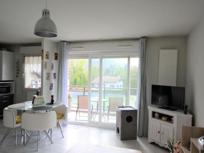 Venta  apartamento Scionzier 149000€ - Fotografía 1