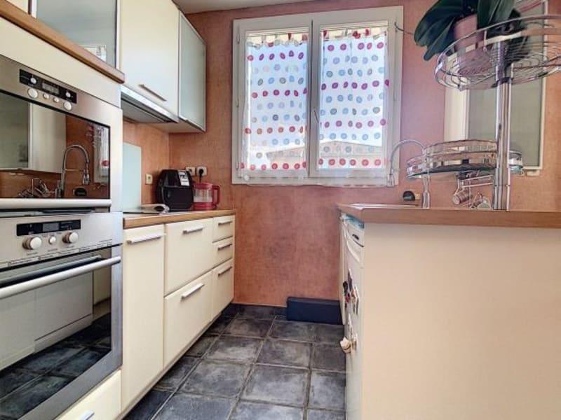 Vente appartement Vaulx en velin 270000€ - Photo 3