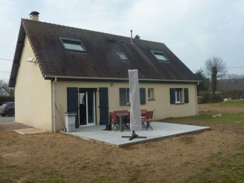 Vente maison / villa Moyaux 231000€ - Photo 1