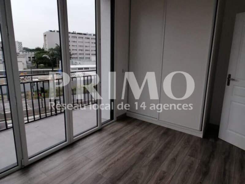 Location appartement Massy 990€ CC - Photo 4