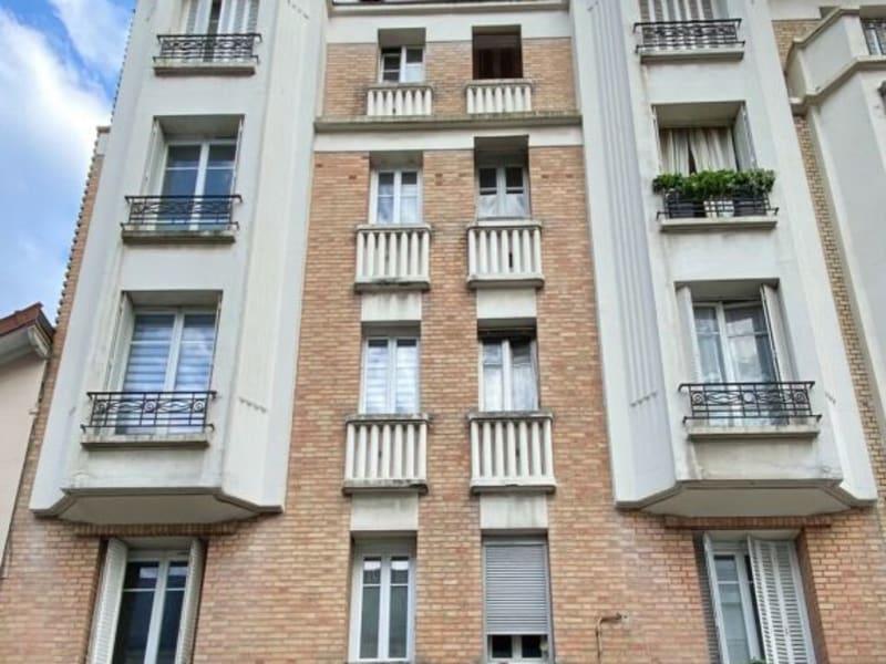 Vente appartement Asnières-sur-seine 250000€ - Photo 1
