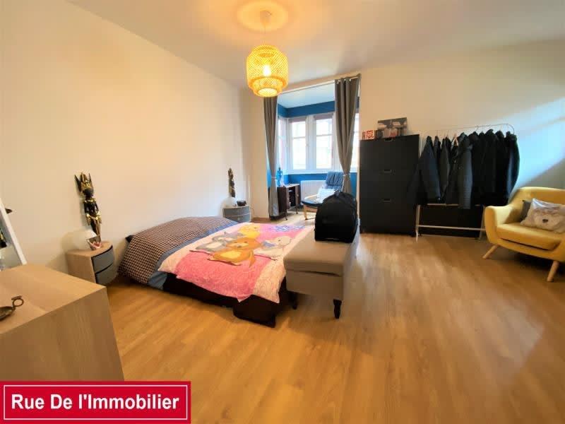 Rental apartment Saverne 800€ CC - Picture 5