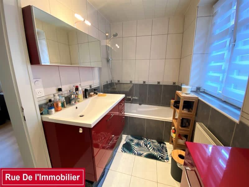 Rental apartment Saverne 800€ CC - Picture 6