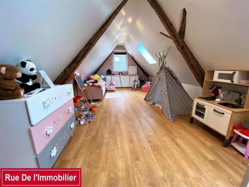 Rental apartment Saverne 800€ CC - Picture 7
