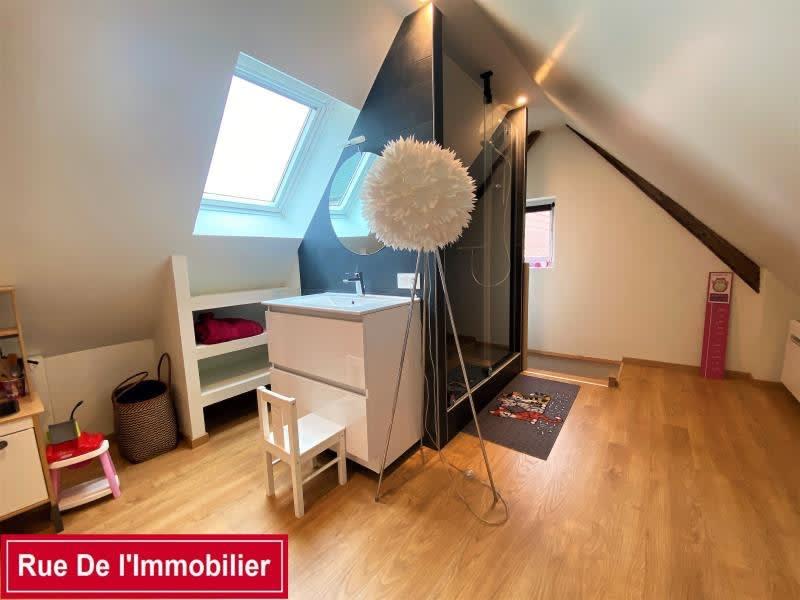 Rental apartment Saverne 800€ CC - Picture 8