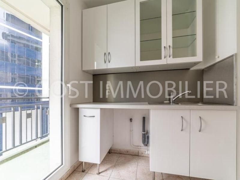 Vente appartement Courbevoie 440000€ - Photo 8