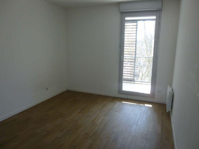 Location appartement Toulouse 1624€ CC - Photo 4