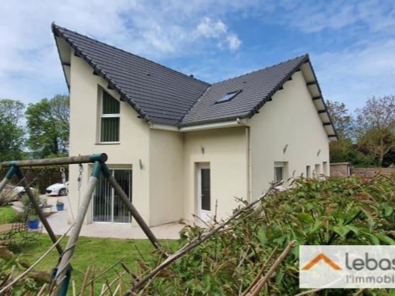Doudeville - 5 pièce(s) - 209 m2