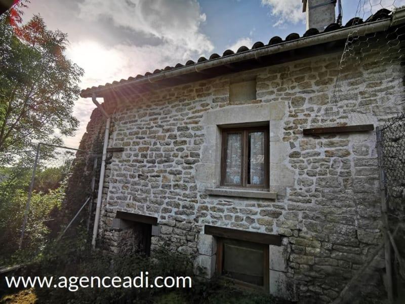 Vente maison / villa Exoudun 55000€ - Photo 1