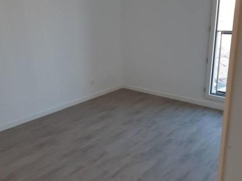 Location appartement Bagnolet 1095€ CC - Photo 7