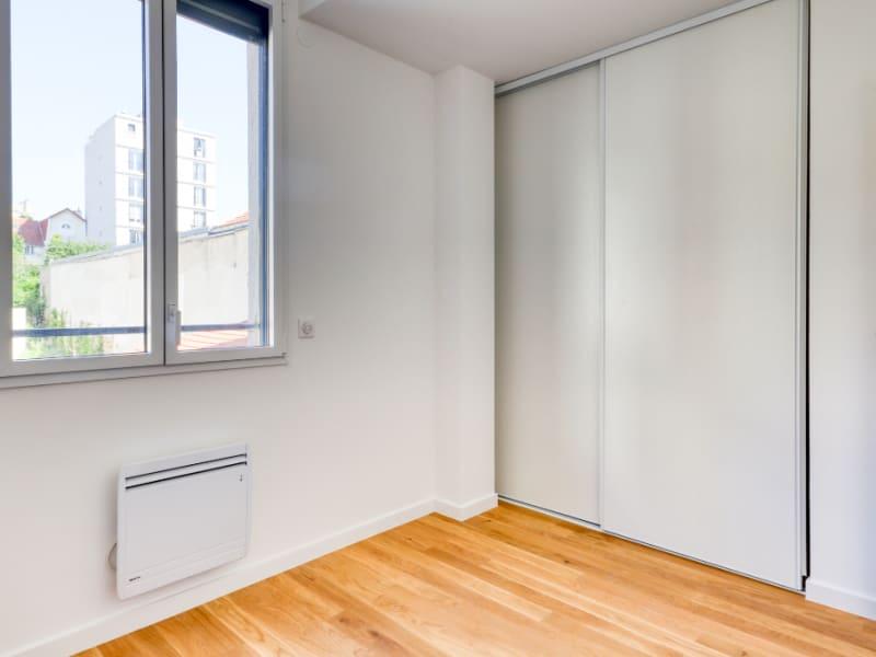 Vente appartement Issy les moulineaux 545000€ - Photo 9