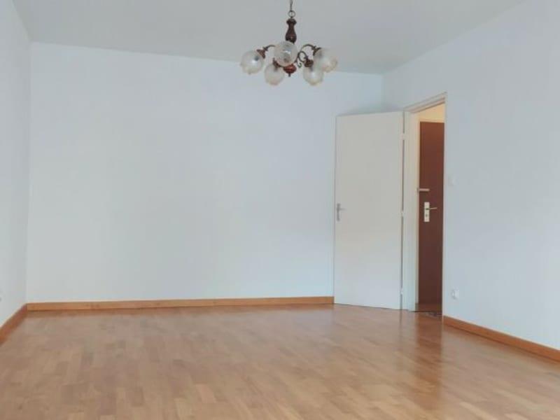 Sale apartment Gaillard 225000€ - Picture 1
