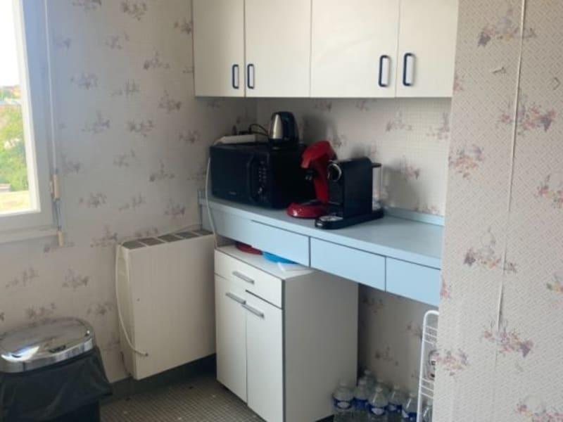 Location appartement Cognac 576€ CC - Photo 14