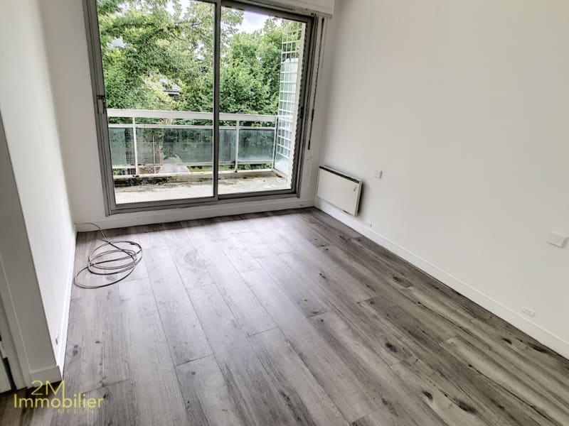 Vente appartement Melun 133700€ - Photo 4