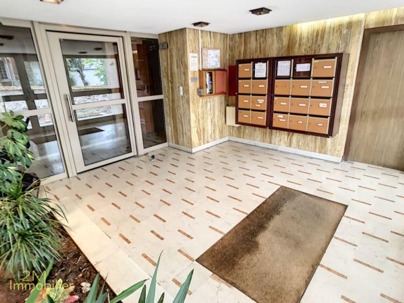 Vente appartement Melun 133700€ - Photo 7