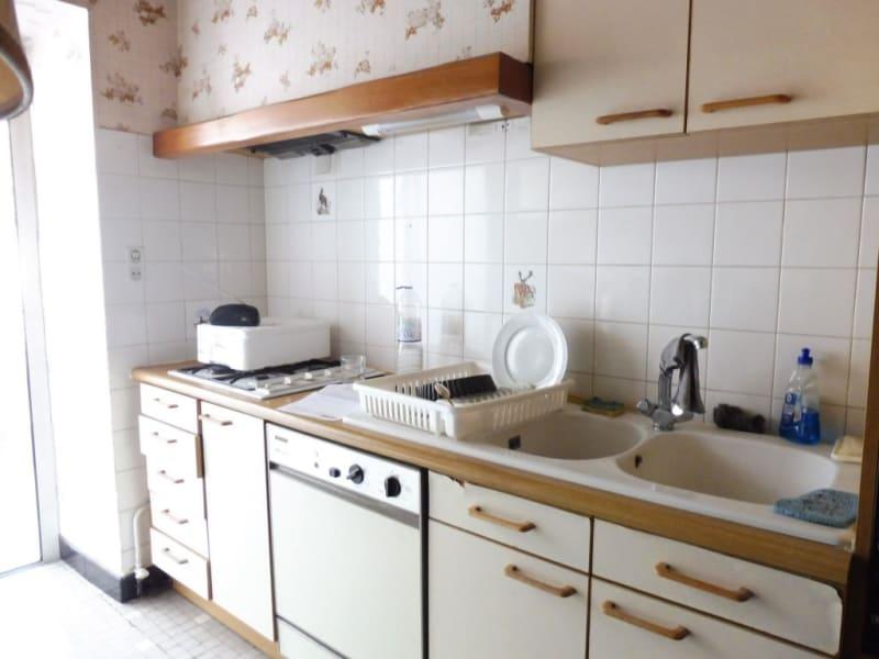 Venta  casa Lunel 179670€ - Fotografía 2