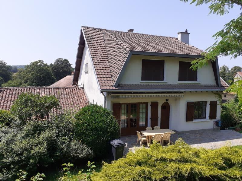 Vente maison / villa Les cars 221550€ - Photo 2