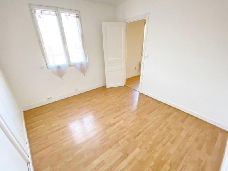 Sale apartment Ivry sur seine 239000€ - Picture 1