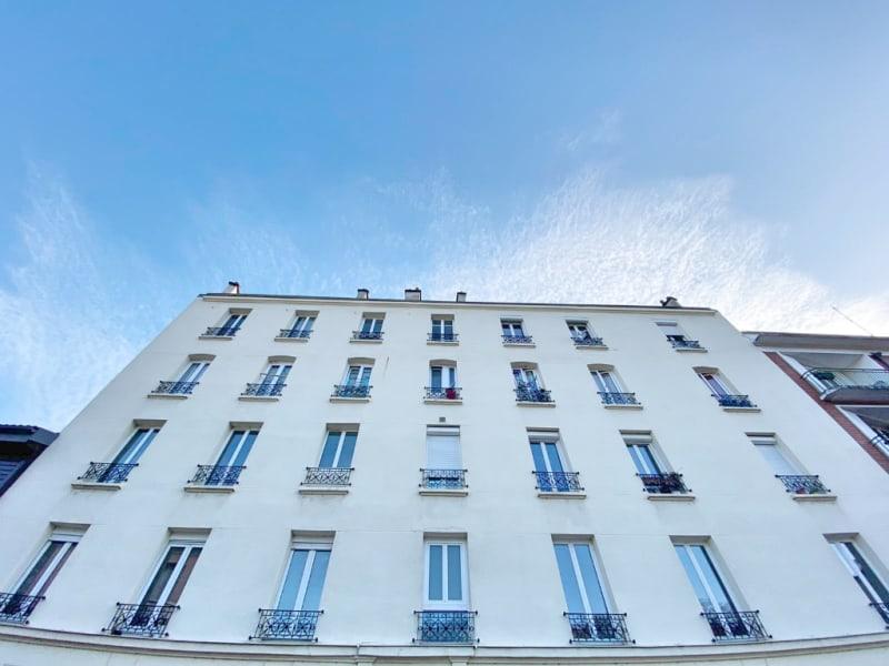 Sale apartment Ivry sur seine 239000€ - Picture 7