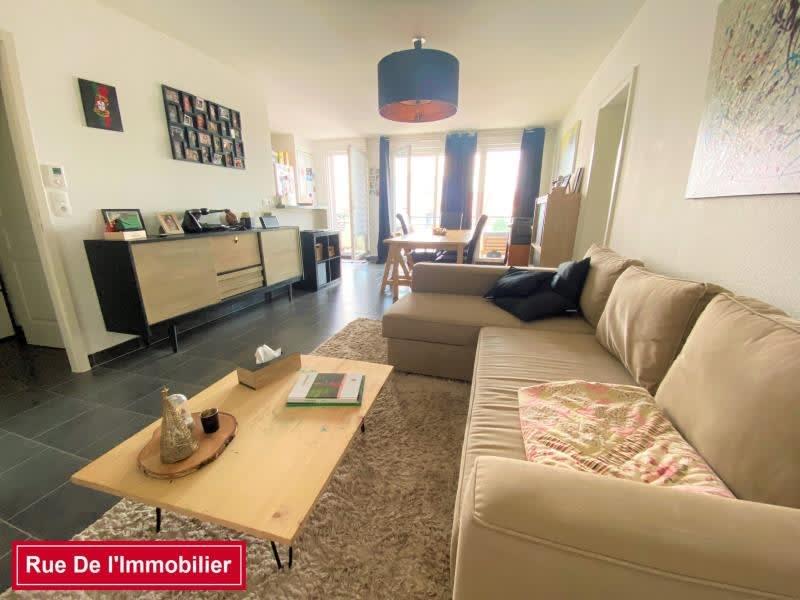 Vente appartement Haguenau 226000€ - Photo 3