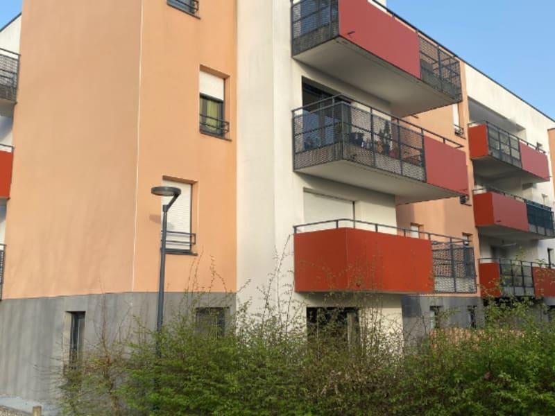 Verkauf wohnung Rennes 204675€ - Fotografie 8