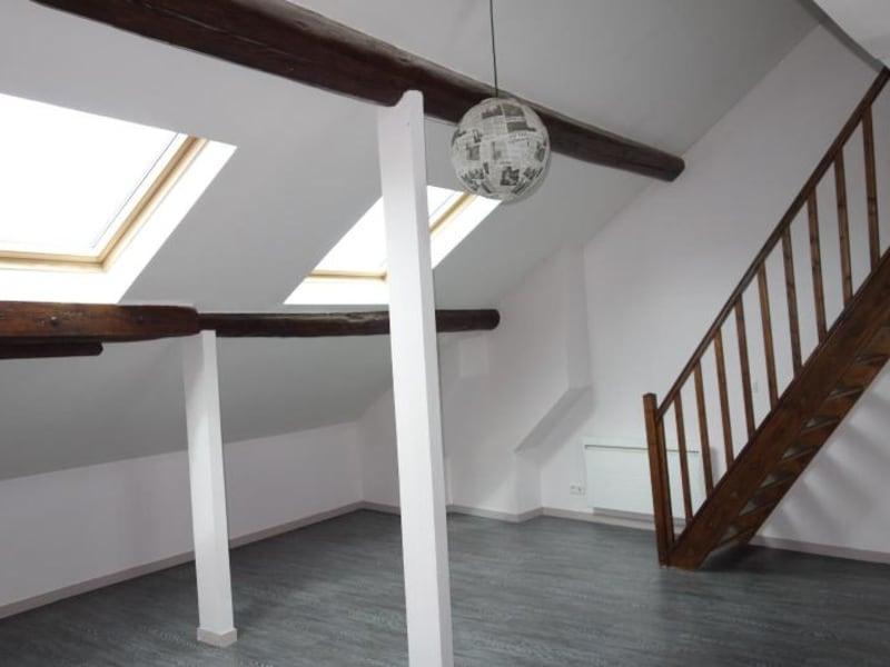 Vente appartement Lagny sur marne 225000€ - Photo 1