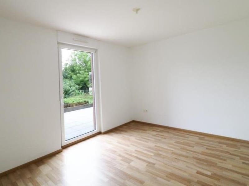 Vente appartement Strasbourg 435000€ - Photo 4