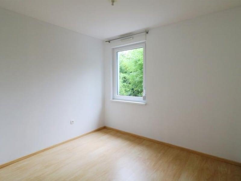 Vente appartement Strasbourg 435000€ - Photo 5