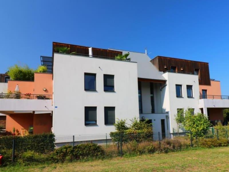 Vente appartement Strasbourg 435000€ - Photo 8