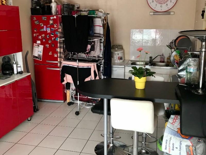Appartement Saint Herblain 2 pièce(s) 48 m2