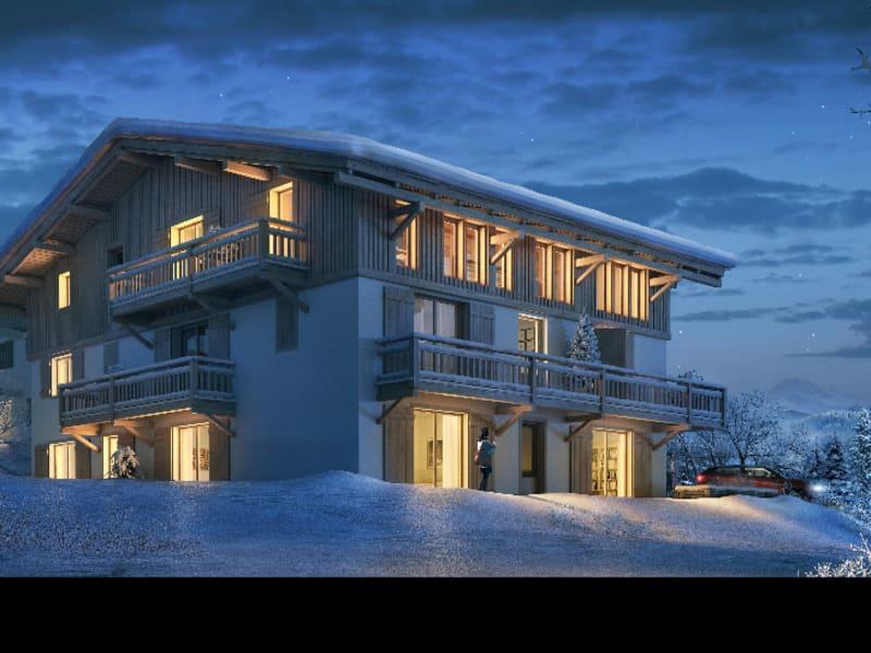 出售 公寓 Demi quartier 805000€ - 照片 1