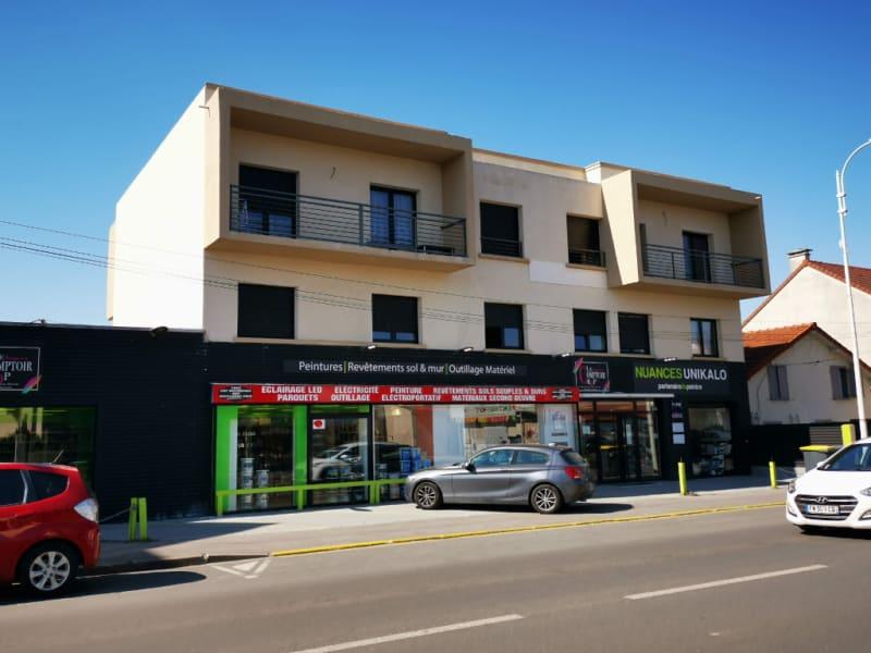 Sale building Draveil 1575000€ - Picture 1