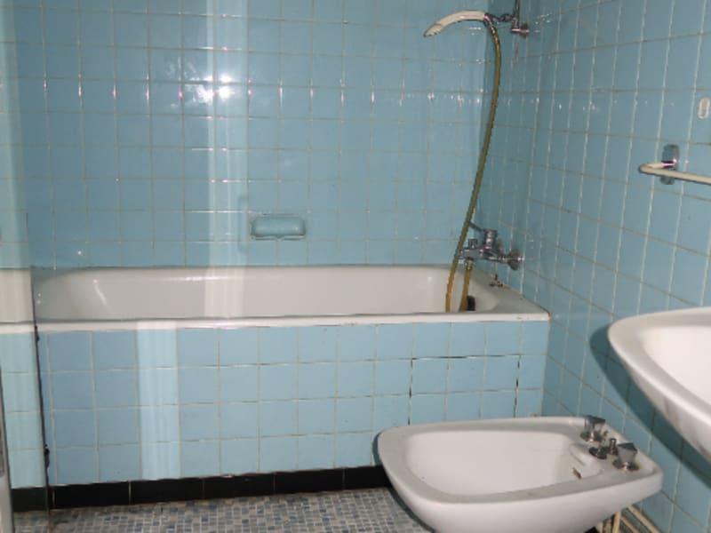 Vente maison / villa Gajoubert 50000€ - Photo 8