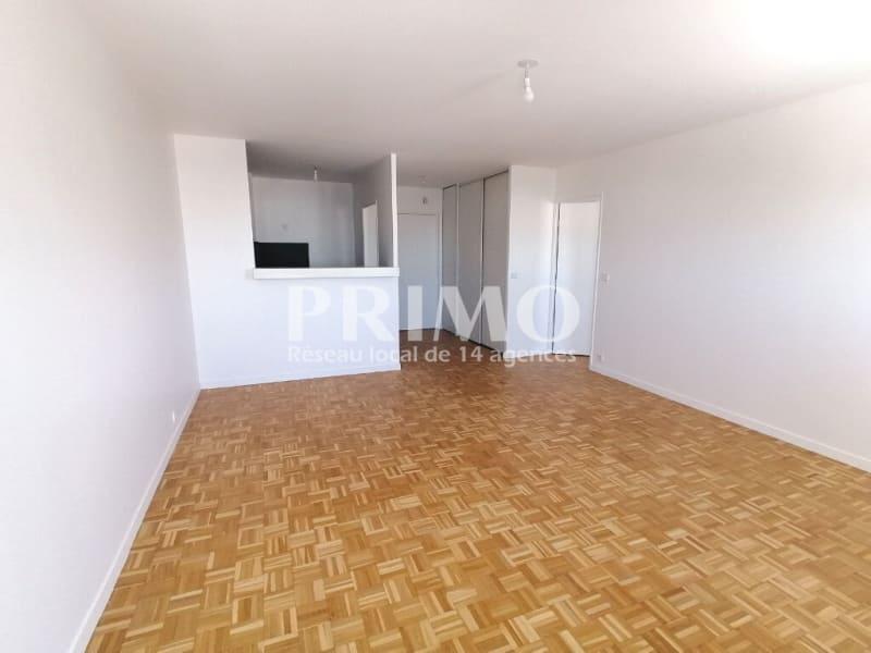 Location appartement Antony 1200€ CC - Photo 1
