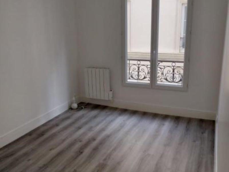 Location appartement Paris 18ème 990€ CC - Photo 5