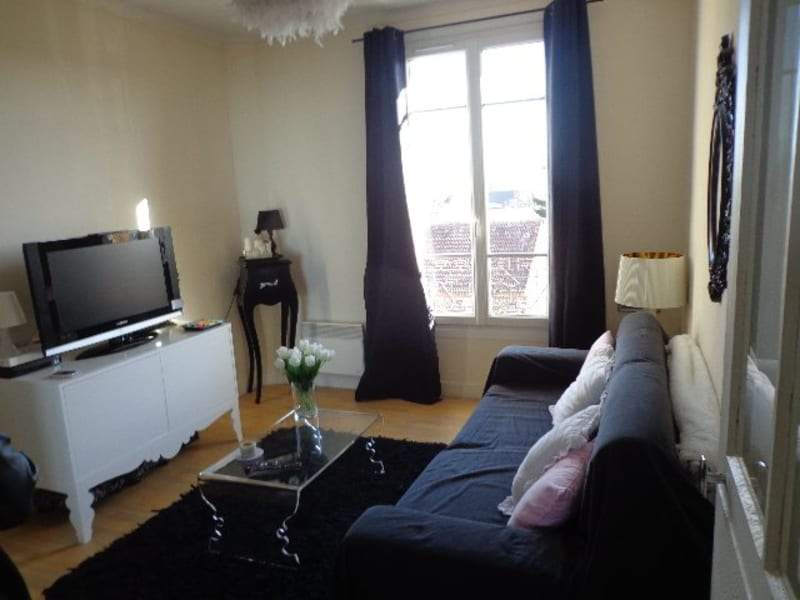 Rental apartment Vaires sur marne 633€ CC - Picture 1