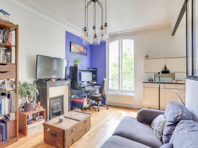 Vente appartement Paris 15ème 478500€ - Photo 4