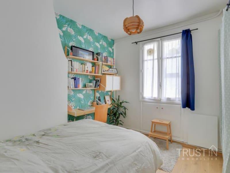 Vente appartement Paris 15ème 478500€ - Photo 10
