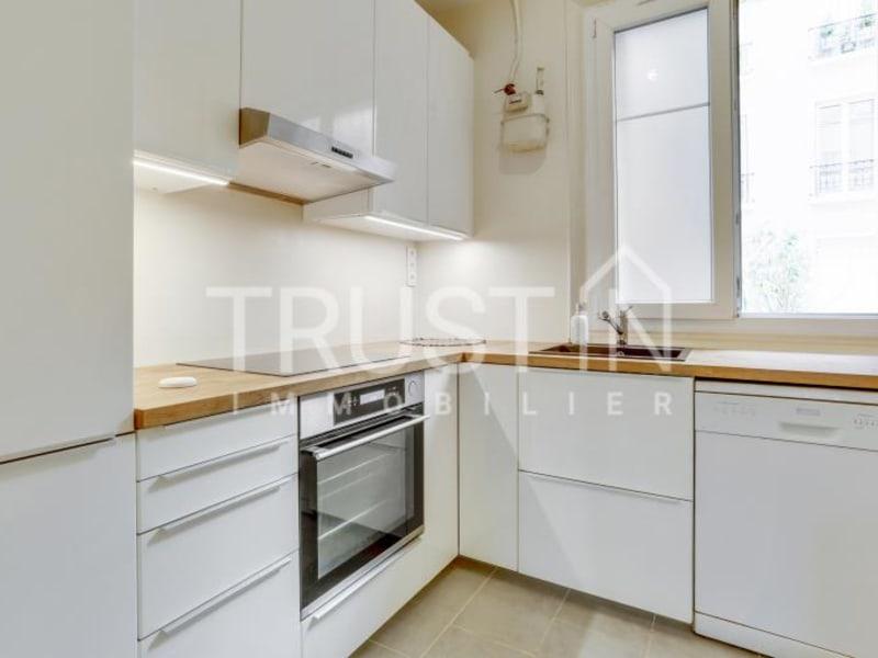 Vente appartement Paris 15ème 468000€ - Photo 5