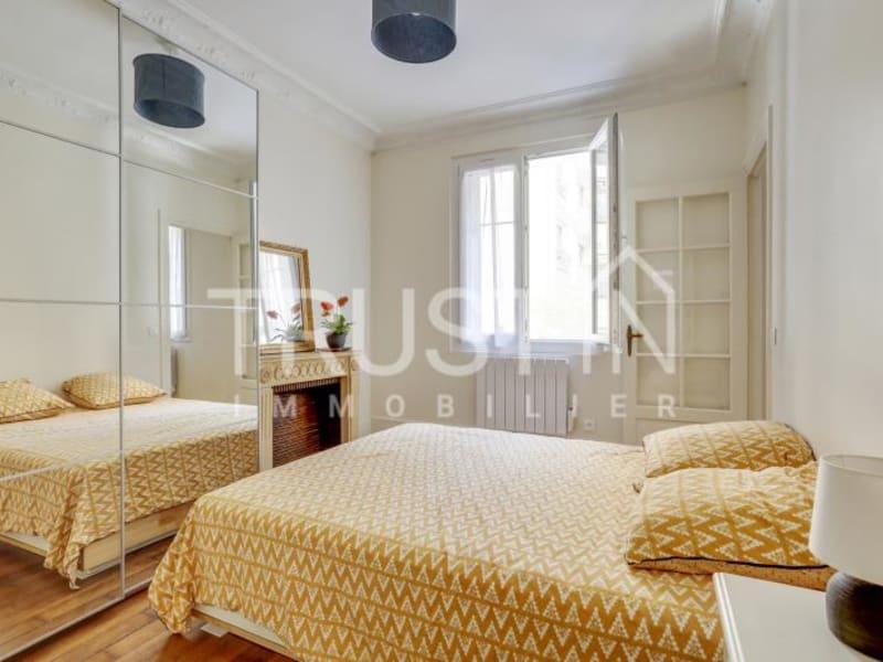 Vente appartement Paris 15ème 468000€ - Photo 7