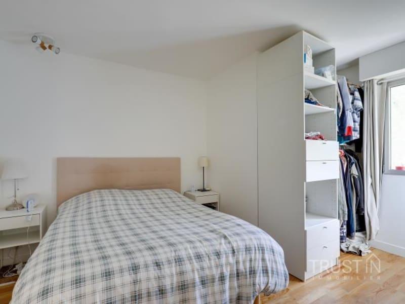 Vente appartement Paris 15ème 655000€ - Photo 8
