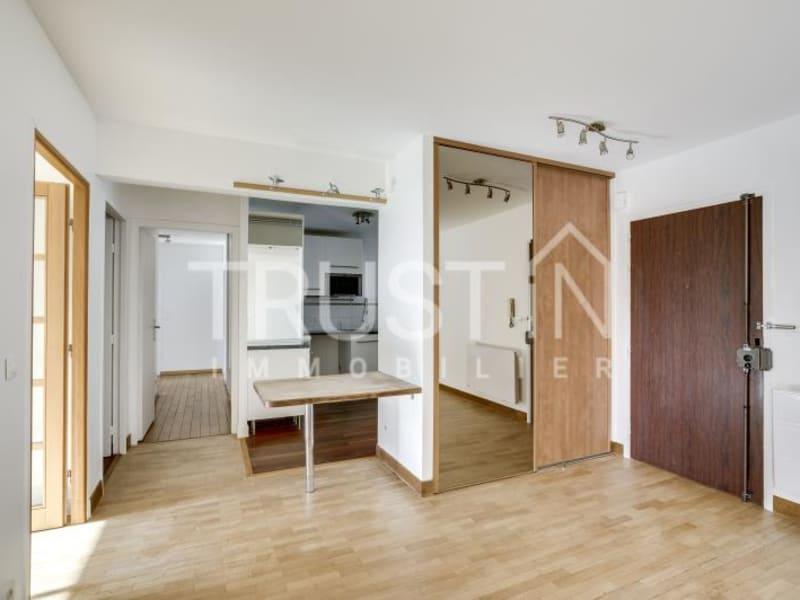 Vente appartement Paris 15ème 1160000€ - Photo 3