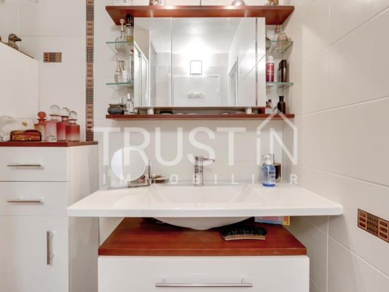 Vente appartement Paris 15ème 599000€ - Photo 11