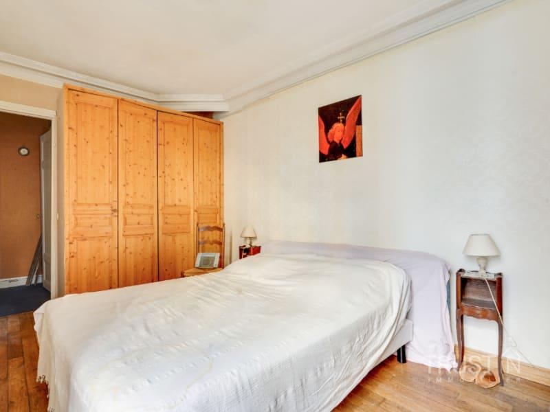 Vente appartement Paris 15ème 665000€ - Photo 8