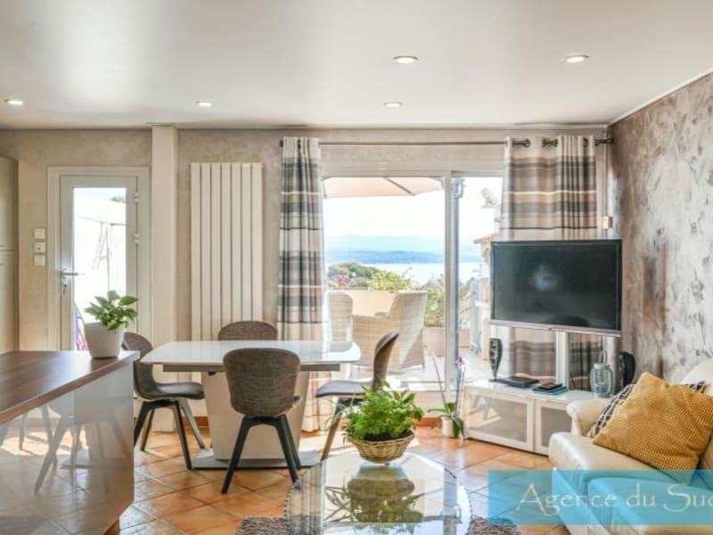 Vente appartement La ciotat 475000€ - Photo 3